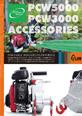 ポータブルウインチ PCW5000・3000・アクセサリーパンフレット
