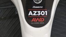 共立畔草刈機 AZ301の始動不能